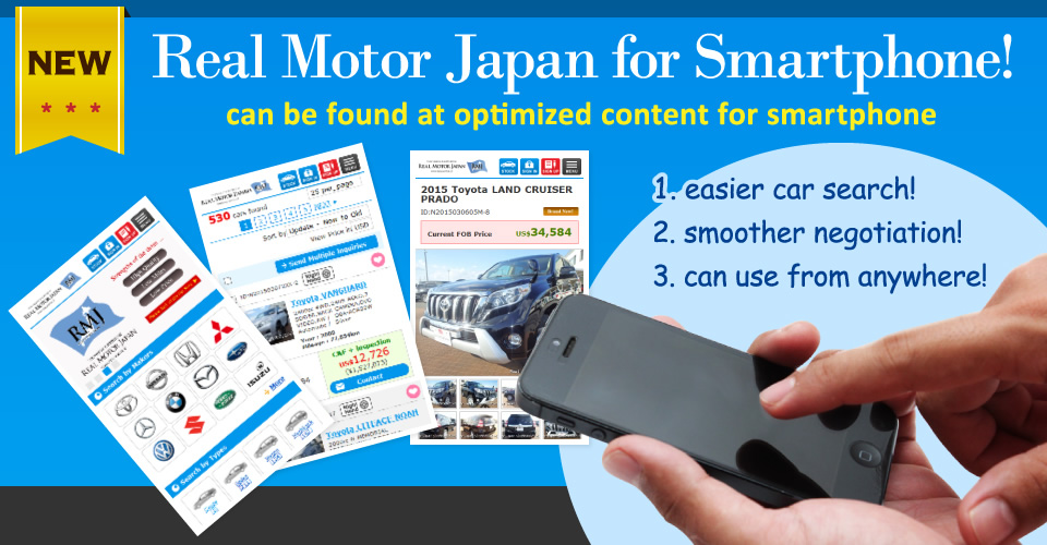 Real Motor Japan for Smartphone