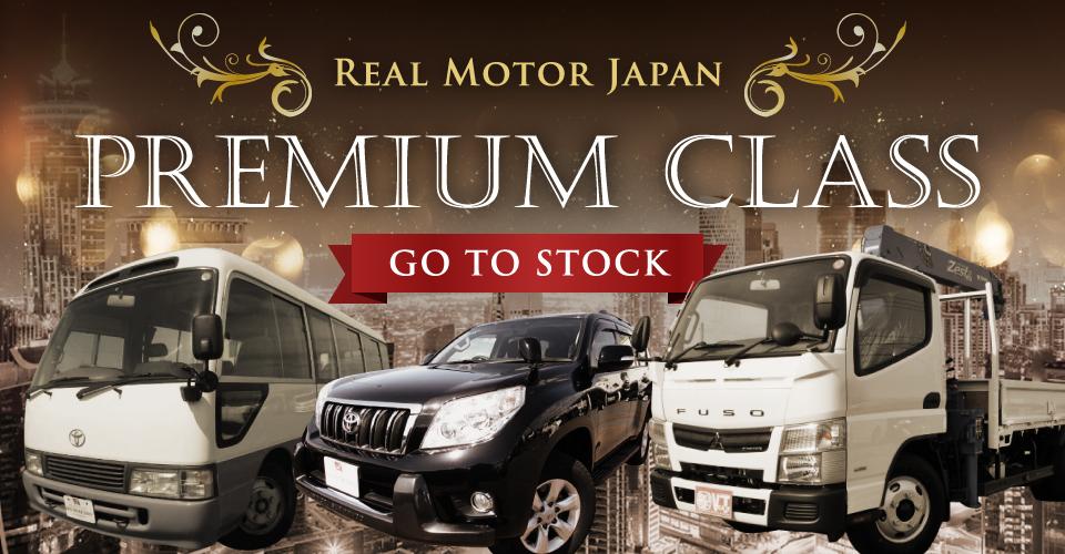 Japanese Used Cars Stock List | Real Motor Japan